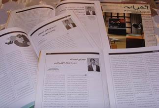 در فاصله بیست و پنج سال گذشته مقالات منتشر شده در رابطه با واژگان تخصصی